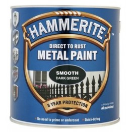 Hammerite Smooth Dark Green - 750ml